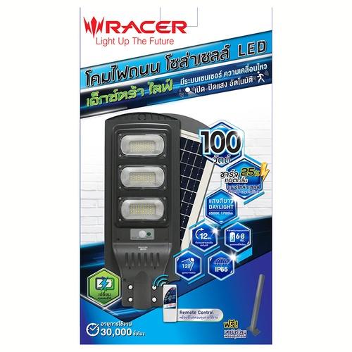 Racer โคมไฟถนนแอลอีดีโซล่าร์เซลล์  เอ็กซ์ตร้าไลฟ์ 100W DL 6500K สีขาว