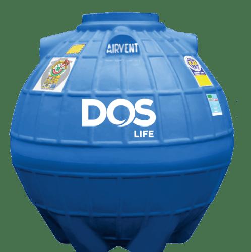 DOS ถังเก็บน้ำใต้ดิน 2000L DUT EXTRA สีน้ำเงิน