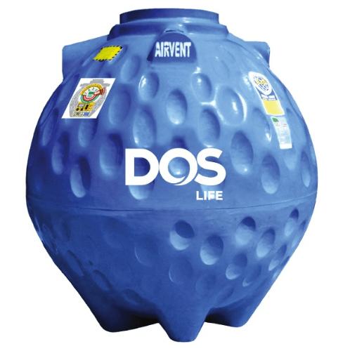 DOS ถังเก็บน้ำใต้ดิน 1000L  DUT GOLD สีน้ำเงิน