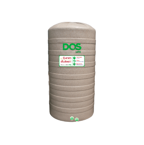 DOS ถังเก็บน้ำ 550 L แกรนิตทราย GRANITO DWT  สีน้ำตาลอ่อน