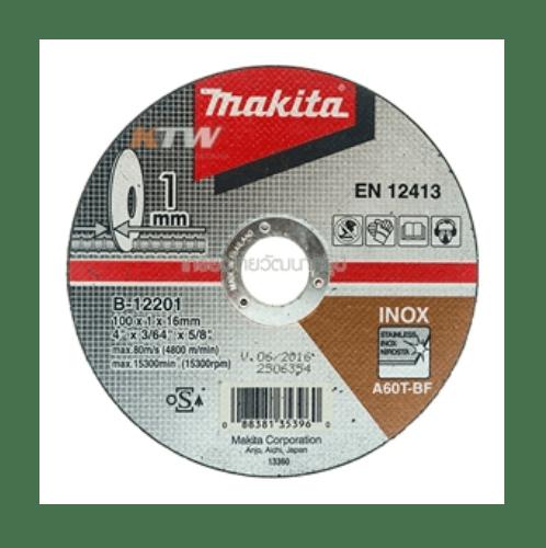 MAKITA แผ่นตัดเหล็ก B-12201