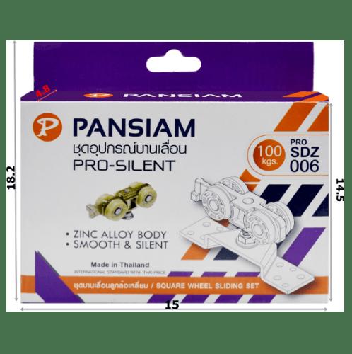 Pansiam ชุดลูดล้อบานเลื่อน PRO-SDZ006 ขาว