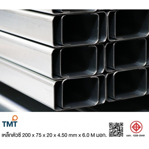 TMT เหล็กตัวซี  200x75x20x4.50mmx6.0M มอก.
