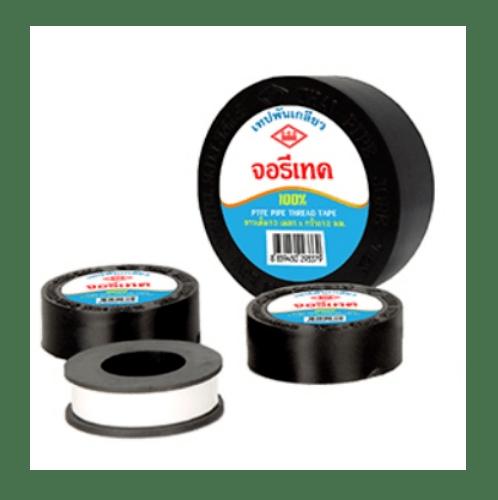ท่อน้ำไทย เทปพันเกลียว จอรีเทค 12มม.x10ม.