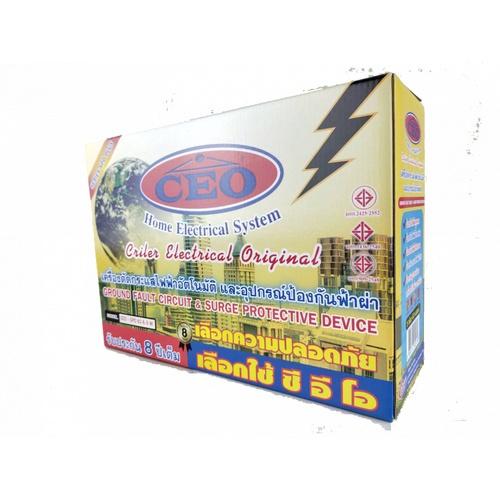 CEO เครื่องตัดไฟฟ้า 63A 5 ช่อง รุ่นป้องกันฟ้าผ่า  SPD