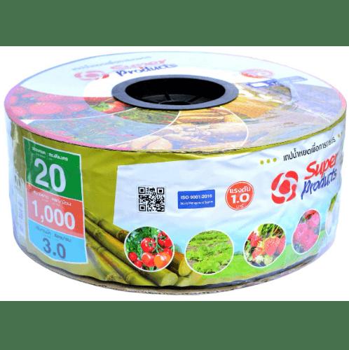 Super Products เทปน้ำหยด  20 ซม.  1,000 หลา 16 มม. 3 ลิตร/ชม. 2รู 0.15 มม. เหลือง