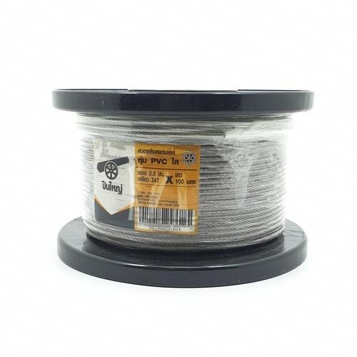 - ลวดสลิงหุ้ม PVC ใส ขนาด 2.5 มิล  7x7 (ไส้สเตนเลส)  ยาว 100 เมตร