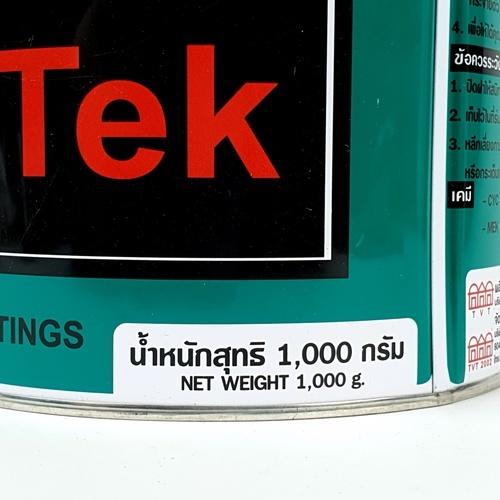 สามบ้าน น้ำยาประสานท่อพีวีซี มอก.1032  1000g.  Glue Tek