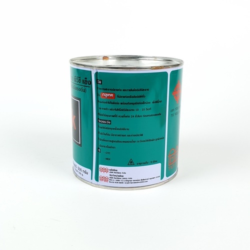 สามบ้าน น้ำยาประสานท่อพีวีซี มอก.1032  500 g.