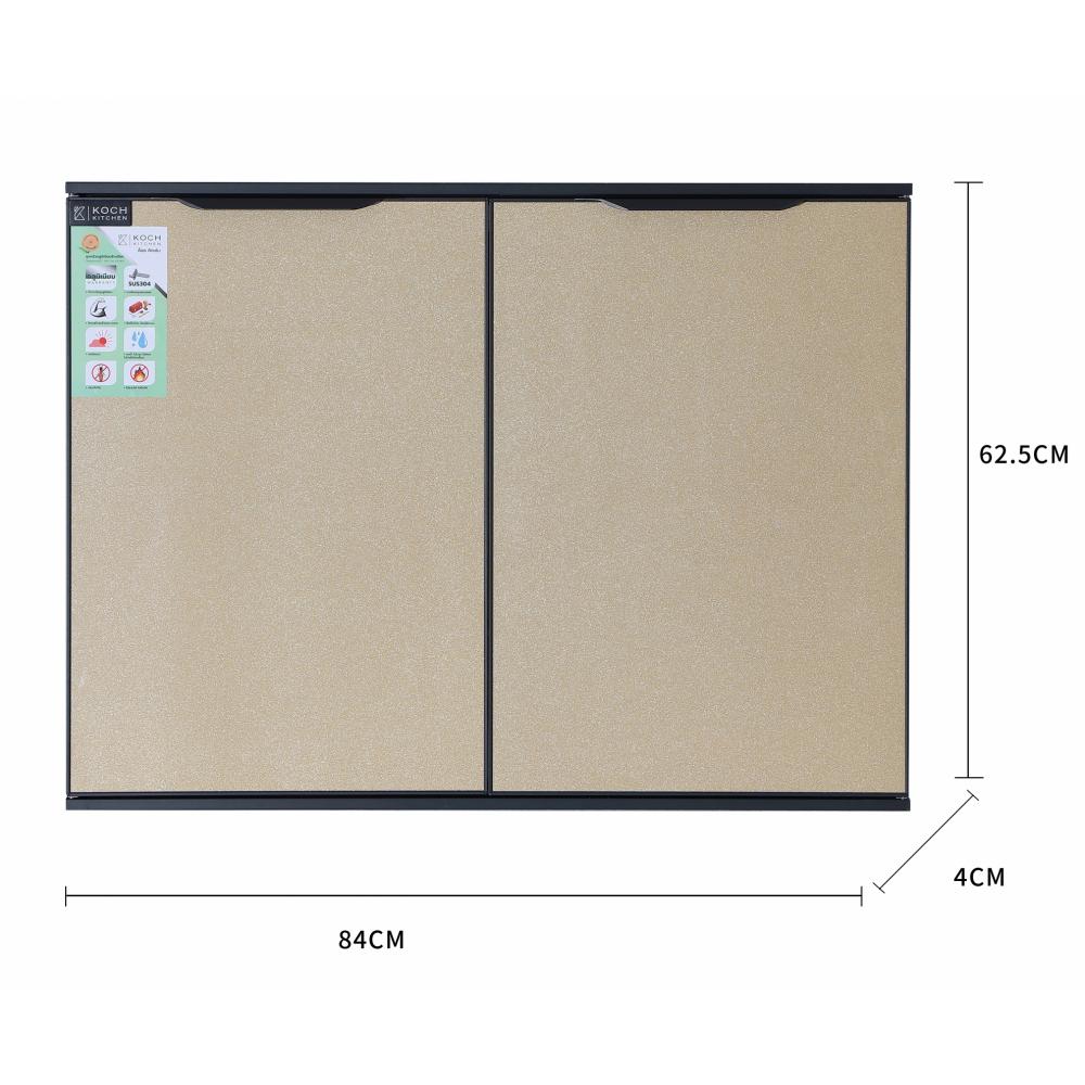 Koch Kitchen  บานซิ้งค์คู่ ขนาด 84x62.5ซม.  PINK PROUND-SD สีชมชา
