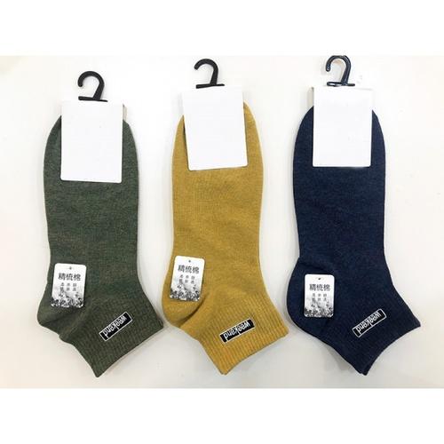 USUPSO ถุงเท้าข้อสั้น ผู้ชาย ปักลาย แพ็ค 2 คู่  ขนาด  27x8.5x0.6  (#CK)
