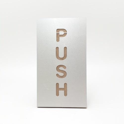C Signage ป้ายอลูมิเนียม ประกบไม้  (Pushขนาด9x16cm.) CSWVL-004