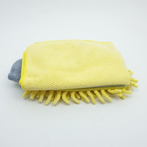 ICLEAN ชุดทำความสะอาดรถยนต์ 3 ชิ้น RS08-157A สีเหลือง