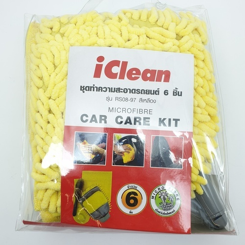 ICLEAN ชุดทำความสะอาดรถยนต์ 6 ชิ้น RS08-97 สีเหลือง