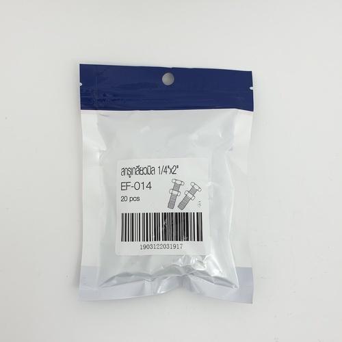 FIX-XY สกรูเกลียวมิล 1/4x2   EF-014 (20ชิ้น/แพ็ค)