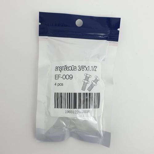 FIX-XY สกูรเกลียวมิล 3/8x1.12/2 (4ชิ้น/แพ็ค) EF-009