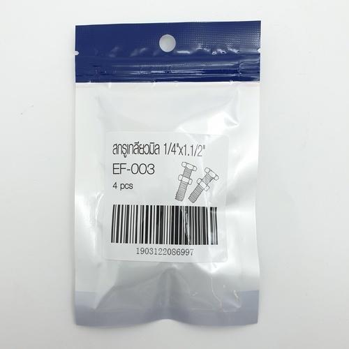 FIX-XY สกรูเกลียวมิล 1/4x1.1/2  (4ชิ้น/แพ็ค)  EF-003 สีขาว