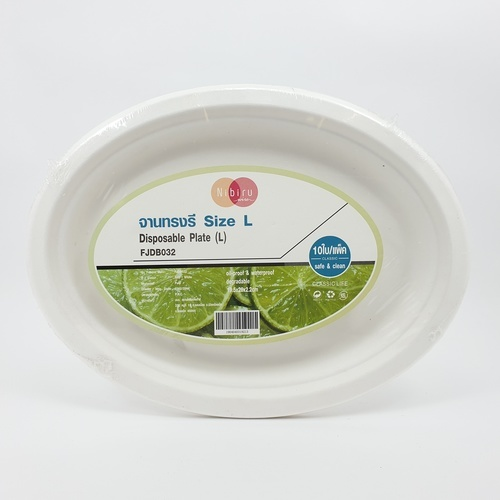 nibiru  จานทรงรี Size L 19.5x26x2.2cm 10ใบ/แพ็ค FJDB032 สีขาว