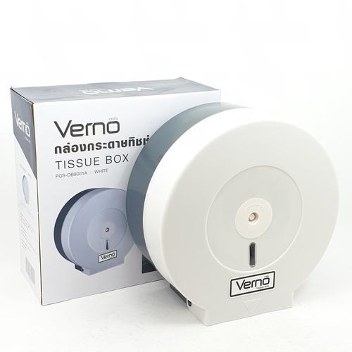 VERNO กล่องกระดาษทิชชู่ Jumbo Roll PQS-OB8001A สีขาว