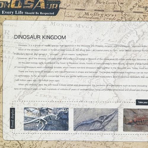 Sanook&Toys ไดโนเสาร์ New sickle Dragon12x35x21cm. X3075  สีเทา