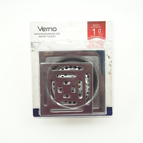VERNO ตะแกรงกันกลิ่นสเตนเลส #304  PQS-HP01