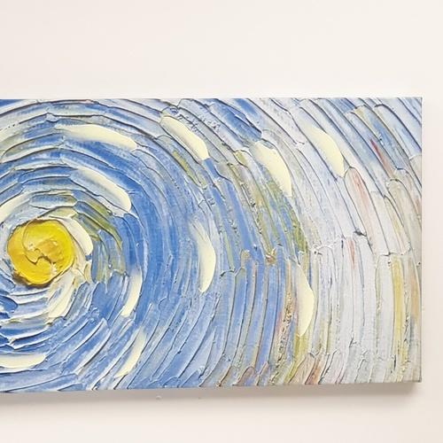 NICE รูปภาพพิมพ์ผ้าใบ Abstract-Painting ขนาด  94x36 ซม. (ก.xส.) C9436-11