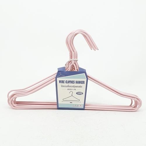 SAKU ไม้แขวนเสื้อลวดหุ้มพลาสติก แพ็ค 10 ชิ้น  JMXS011-PK  สีชมพู
