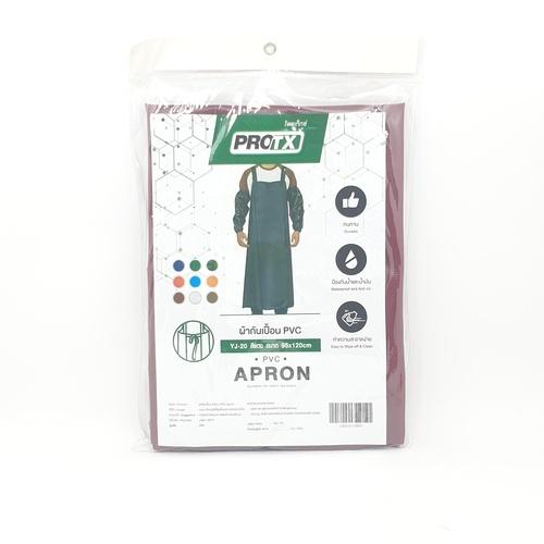 Protx ผ้ากันเปื้อนPVC YJ-20