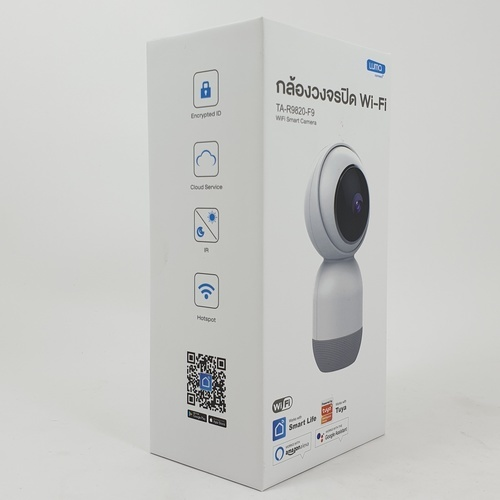 Luma Connect กล้องวงจรปิด Wifi Smart Camera TA-R9820-F9 ขาว