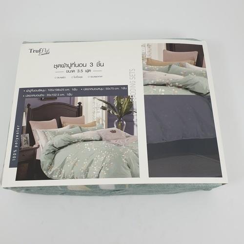 Truffle Essential   ชุดผ้าปูที่นอน 3 ชิ้น ขนาด 3.5 ฟุต JZ41 สีเขียว