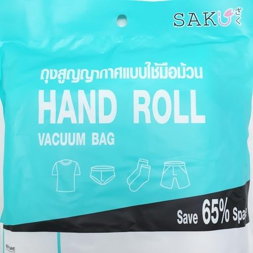 SAKU  ถุงสูญญากาศแบบใช้มือม้วน ขนาด 25x35x0.08ซม. สีใส แพ็ค 5 ชิ้น  BCY036