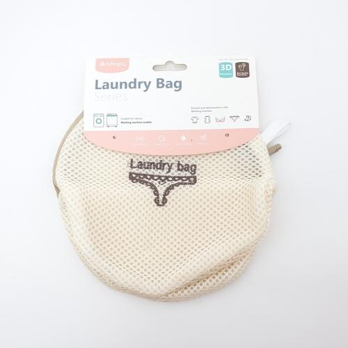 USUPSO ถุงซักผ้า (กางเกงชั้นใน) HRZ001-BE