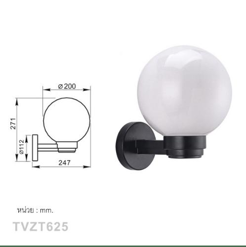 V.E.G โคมไฟผนัง TVZT625 สีขาว