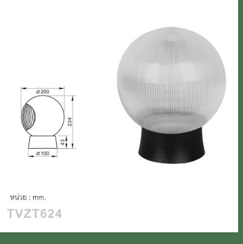 V.E.G โคมไฟหัวเสา TVZT624 PLC/INCA ขนาด 8 200mm