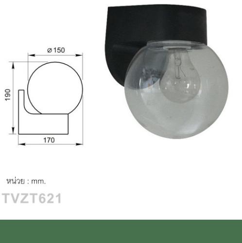 V.E.G โคมไฟผนัง 6 นิ้ว  TVZT621