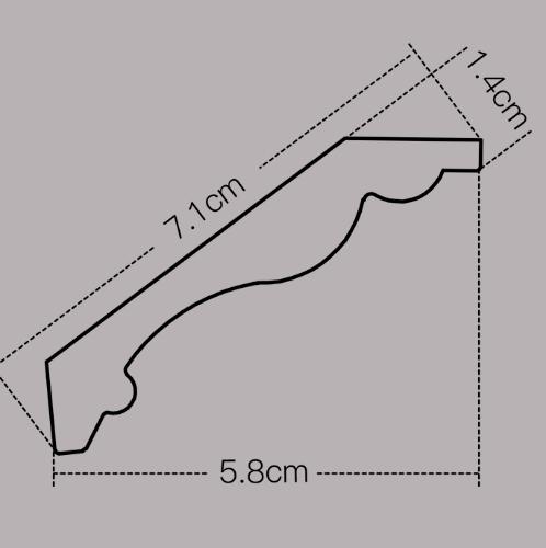 GREAT WOOD ไม้บัวบน PS รุ่น JC335-4 70.8x14.2x2900mm. GREATWOOD JC335-4 สีน้ำตาลเข้ม