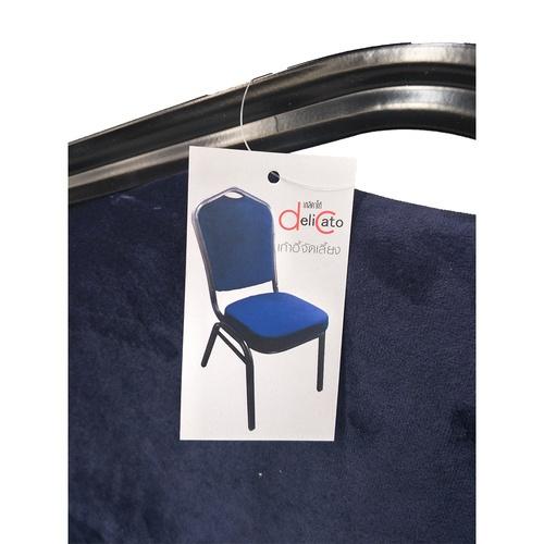 Delicato เก้าอี้จัดเลี้ยง C-605J-BL สีกรมท่า