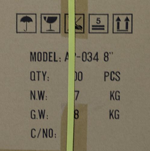 BOYU ต้นไม้เทียมประดับตู้ปลา  สูงขนาด 8 นิ้ว  AP-034  เขียว
