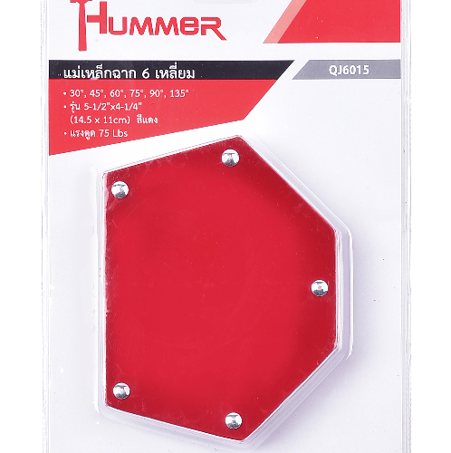 HUMMER แม่เหล็กฉาก 6เหลี่ยม รุ่น QJ6015 (1405x11ซ.ม) สีแดง HAMMER QJ6015 สีแดง