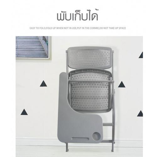 Delicato  เก้าอี้พลาสติกพับได้  ขนาด 47.5×58×85ซม.  9022 สีเทา