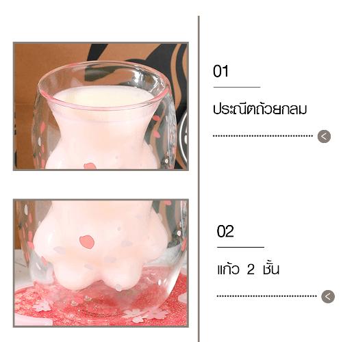 LAMAYON  แก้วน้ำรูปอุ้งเท้าแมวCLEAN ขนาด 188MLคละสี CW177