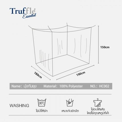 Truffle Essential   มุ้งกันยุง ขนาด 180x190x150ซม.  HC002 สีขาว