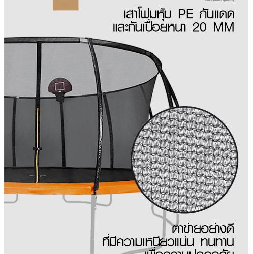 4TEM  แทรมโพลีน ขนาด 12 ฟุต  สีดำ-ส้ม รองรับน้ำหนักสูงสุด 150กก.   SD-12FT-4D