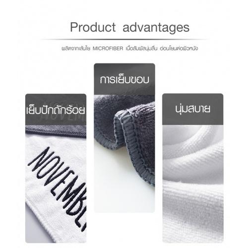 COZY ผ้าเช็ดตัว ขนาด 70×140×0.4ซม. LY11 สีขาว