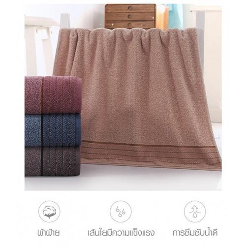 COZY  ผ้าเช็ดตัว ขนาด 70×140×0.4ซม. LY19 สีน้ำเงิน
