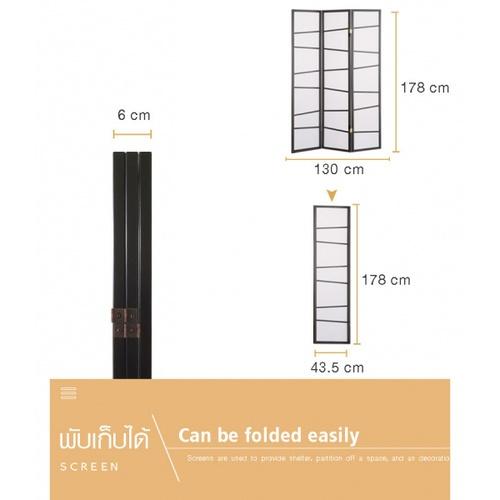 Delicato ฉากกั้นห้อง 3 บาน ขนาด 130.5X178.5X2ซม. สีดำ-ขาว JY002