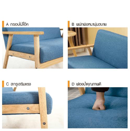 Divano โซฟาผ้า 2ที่นั่ง 65X113X71CM   MH005  สีน้ำเงิน