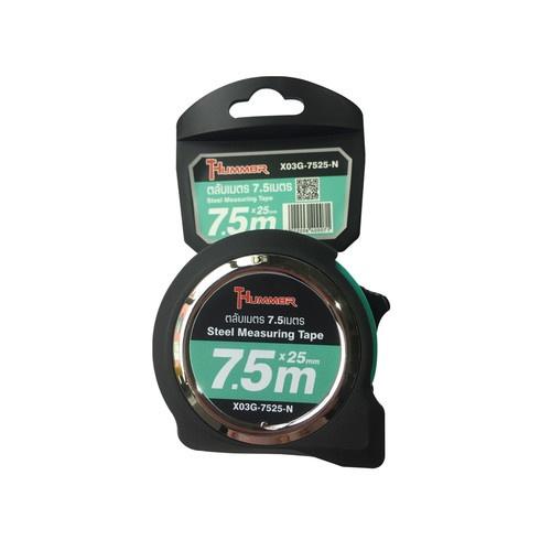 HUMMER ตลับเมตร 7.5เมตร X03G-7525-N