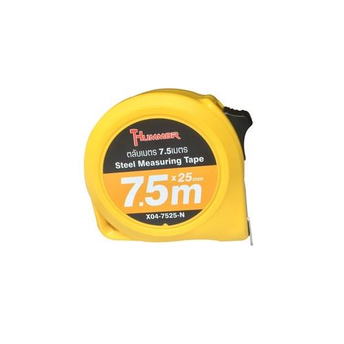HUMMER ตลับเมตร 7.5เมตร X04-7525-N