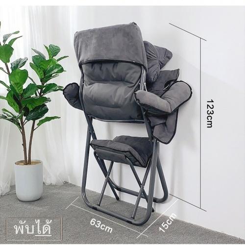Pulito  เก้าอี้พักผ่อนพร้อมที่วางขา FC2-GY  สีเทา